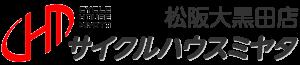 サイクルハウスミヤタ大黒田店ロゴ