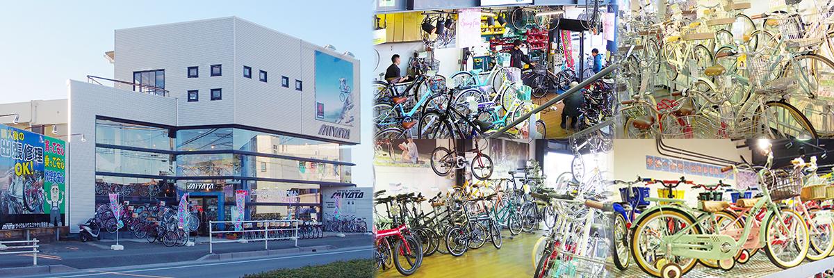 地域最大級350台以上常時展示中で、子乗せモデル、シニア向けなど、各種電動アシスト自転車をご試乗いただけます