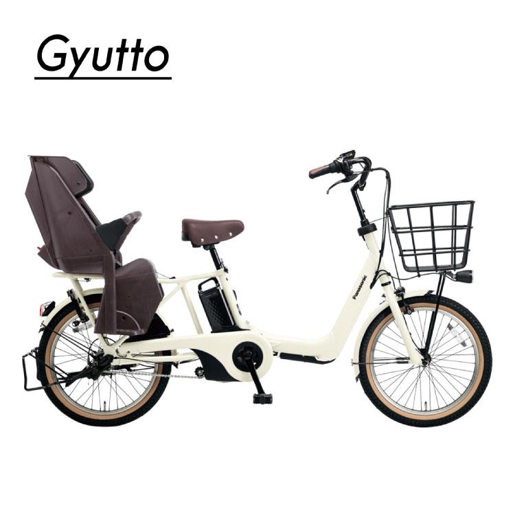 電動アシスト自転車ギュットアニーズ