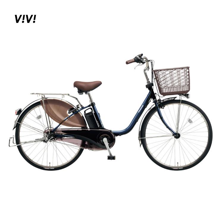 電動アシスト自転車ビビ