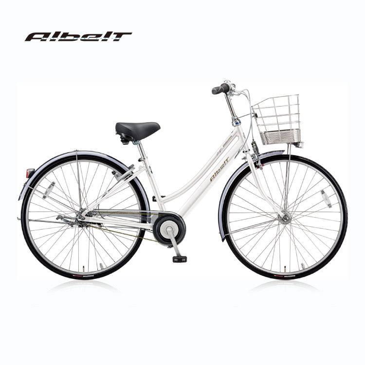 通学自転車アルベルト