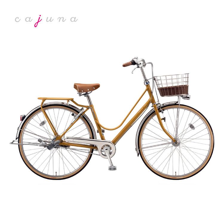 通学自転車カジュナ